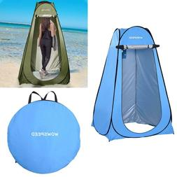 75 inch pop up privacy tent
