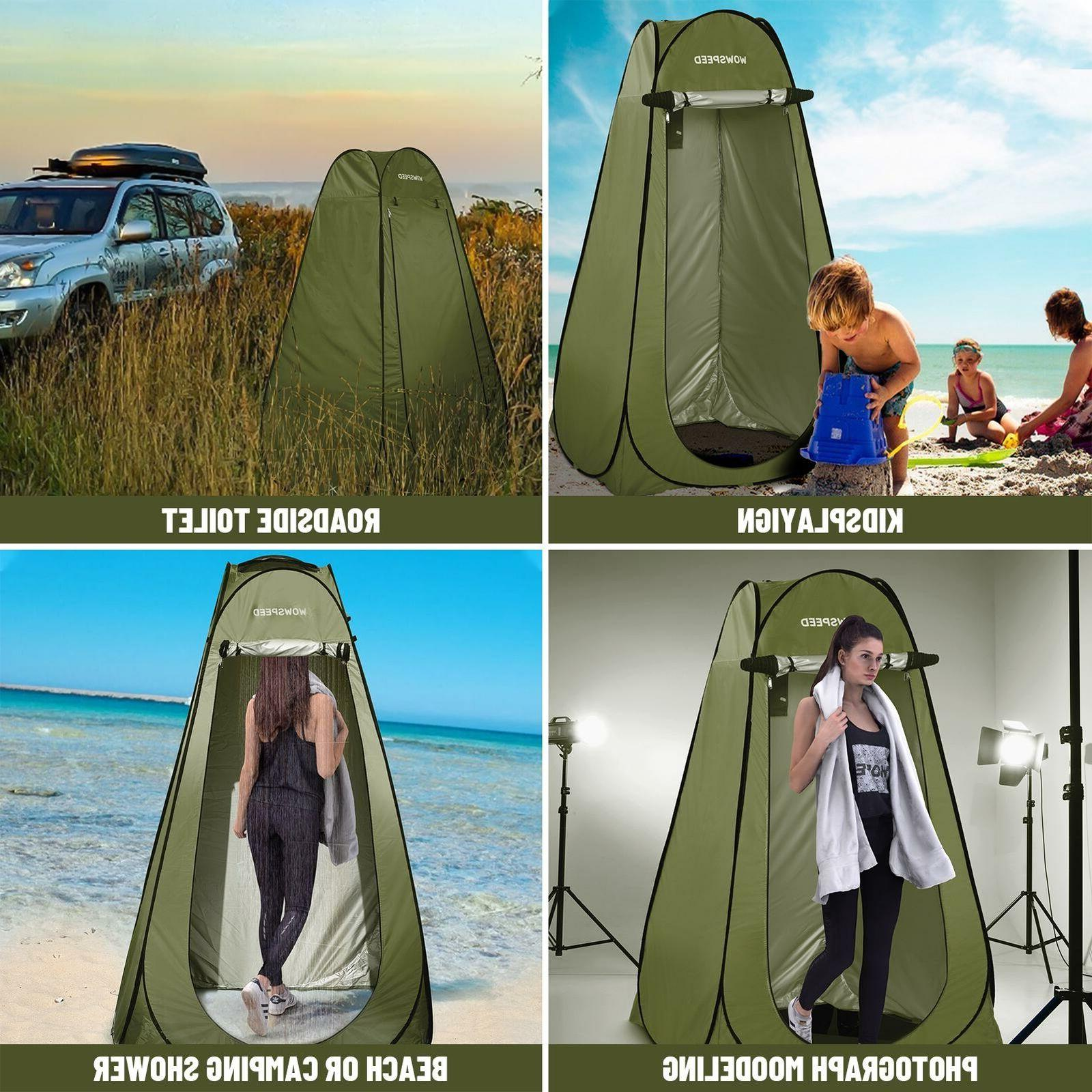 75 Privacy Tent for Shower Changing Room Bathroom Camping